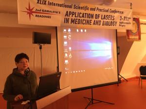 Міжнародна науково-практична конференція «Застосування лазерів у медицині та біології». 07-09.10.2018