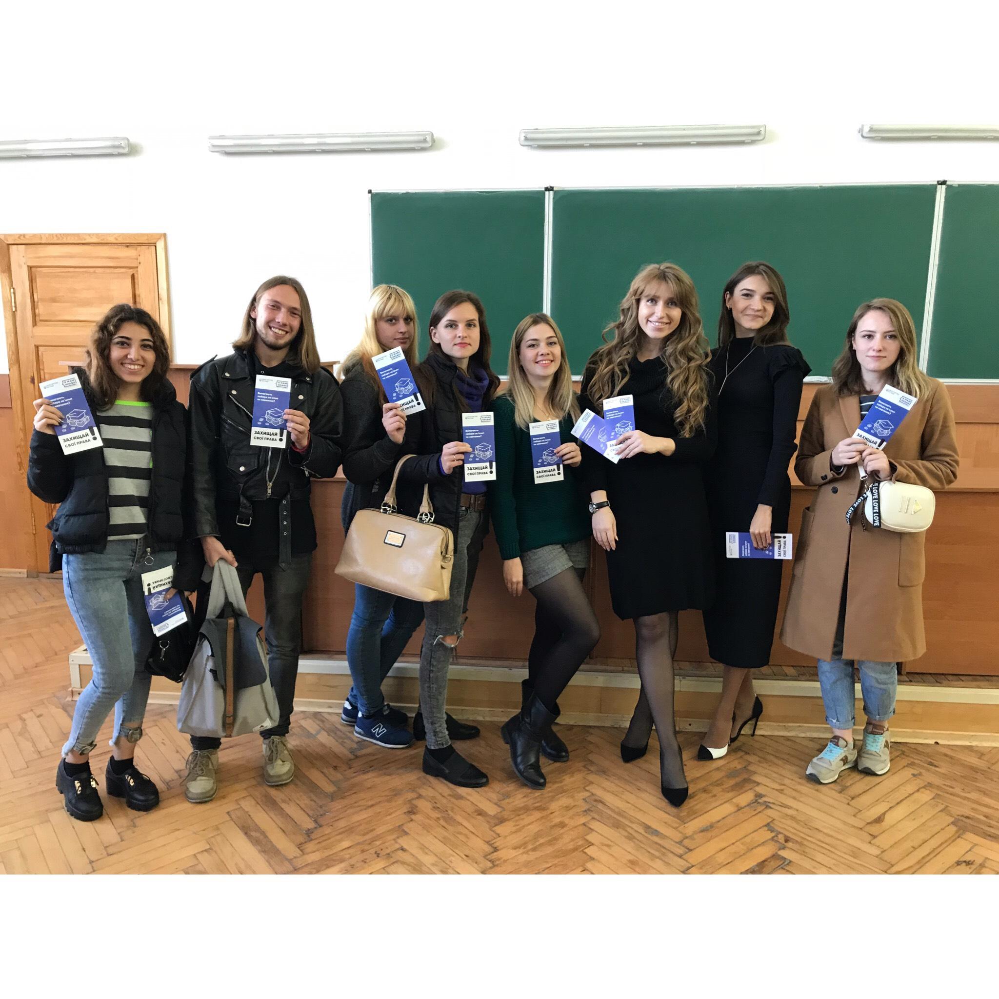 """Лекція """"Попередження корупції у закладах освіти"""". 12.10.2018"""